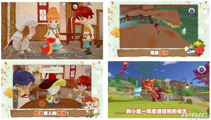 《小龙咖啡馆》繁体中文预告视频 8月30日登陆PS4与NS