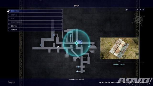 《最终幻想15》全14张神秘纸片碎片位置图文攻略