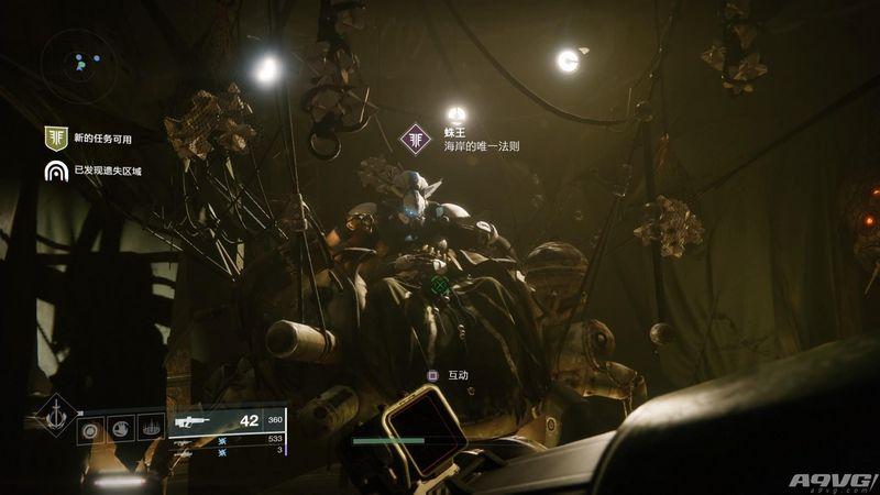 《命运2:遗落之族》评测:英雄落幕 重归原点