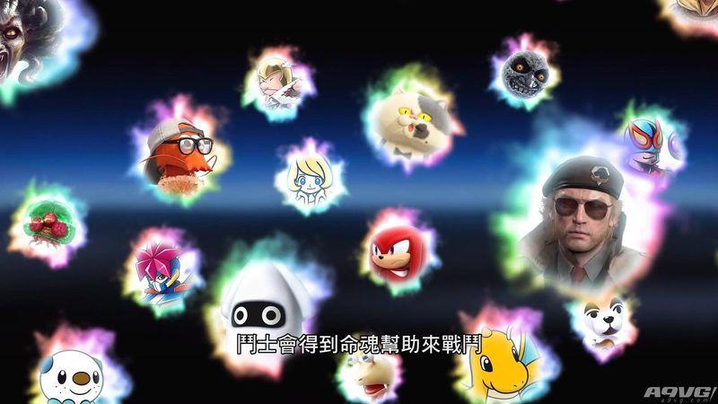 《任天堂明星大乱斗特别版》售前直面会官方中文字幕视频