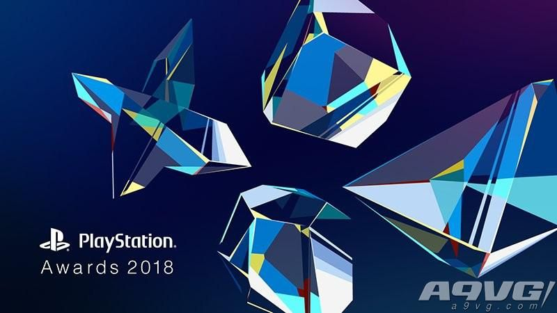 PS Awards 2018直播提前开始 一大波打折游戏即将到来