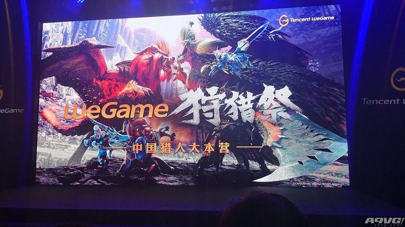 采访腾讯PC游戏平台部总经理:WeGame版怪物猎人世界有独特优势