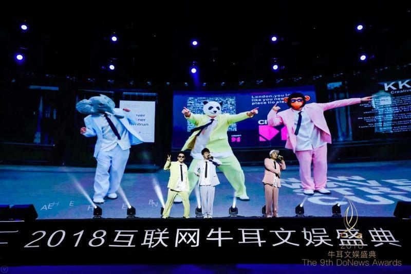 2018第九届牛耳文娱盛典隆重开幕 :群星云集 各项大奖正式揭晓