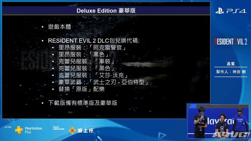 一周要闻回顾:《闪轨3/4》中文版发售日《生化2》新情报