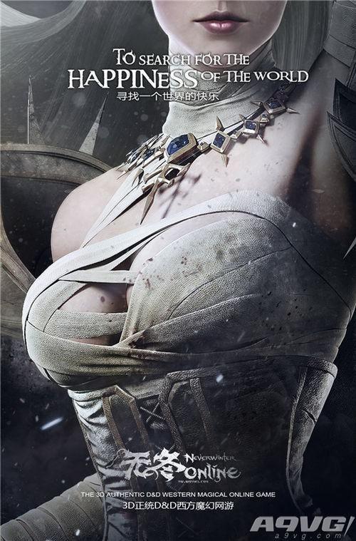 《奶排3》明日发售 盘点游戏十大胸器美女