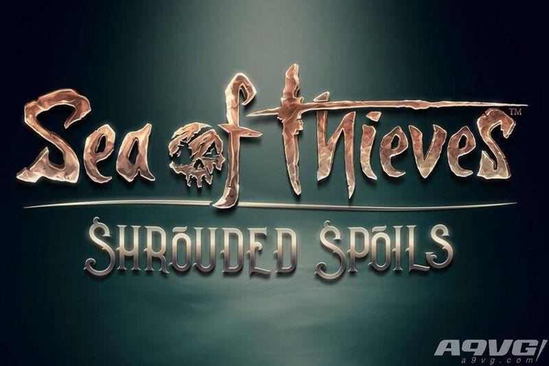 《盗贼之海》今天进行免费升级 带来新天气新岛屿新道具