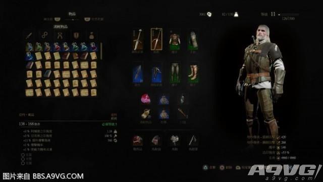 《巫师3》初期狮鹫兽套装及100格包入手方法
