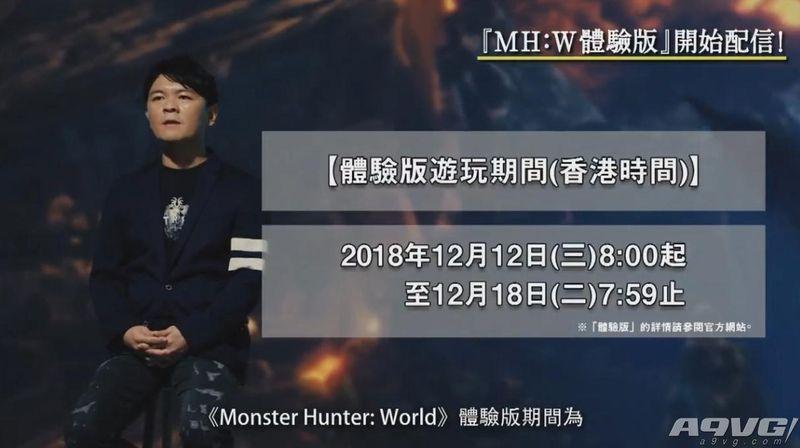 《怪物猎人世界:Iceborne》发表!2019年秋季发售