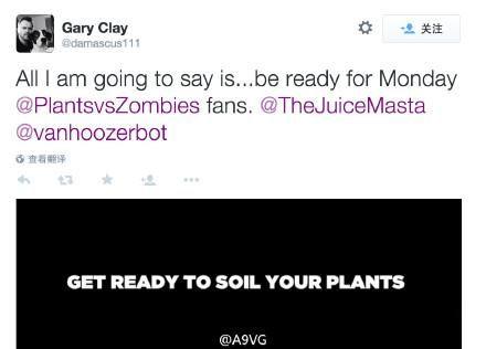 《植物大战僵尸:花园战争》新作或于E3公开