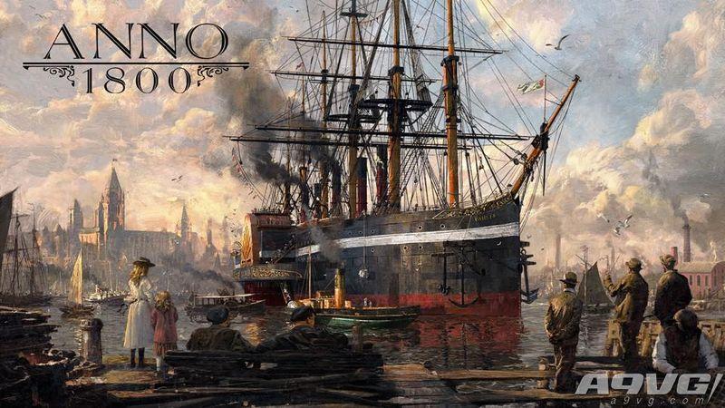 《纪元1800》将于2019年2月26日发售 引领工业革命