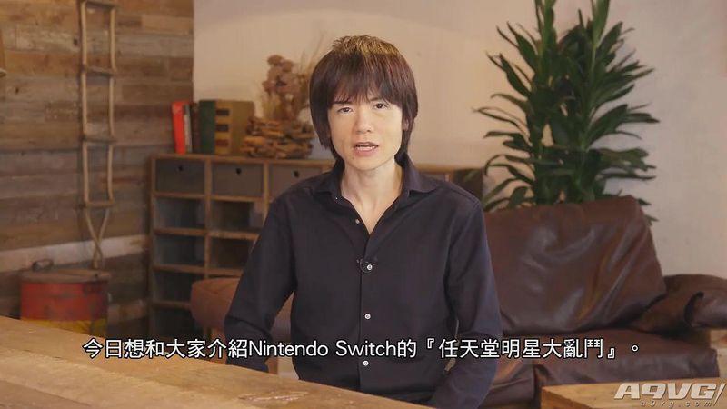 《任天堂明星大乱斗 特别版》E3直面会视频官方中文字幕版