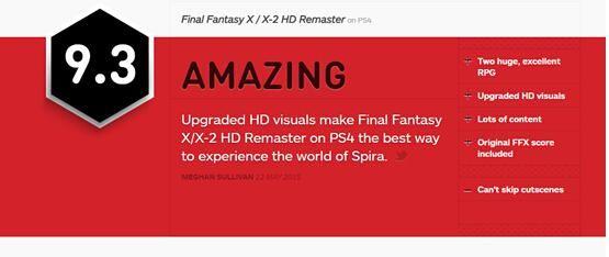 与巫师3同分!PS4《最终幻想X/X-2》获IGN 9.3分好评