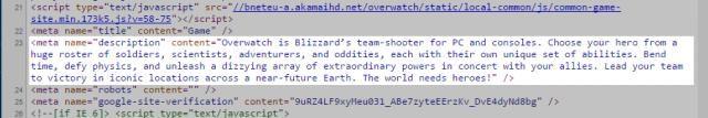 暴雪新游《守望先锋》或将支持主机 网站代码曝光