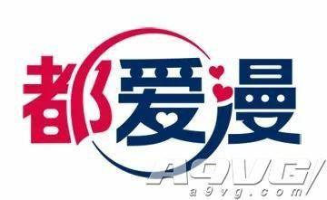 日本东京电视台确认参展2018ChinaJoyBTOB
