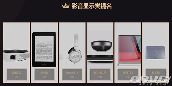 威锋网金狮奖提名揭晓 网友最喜爱硬件提名