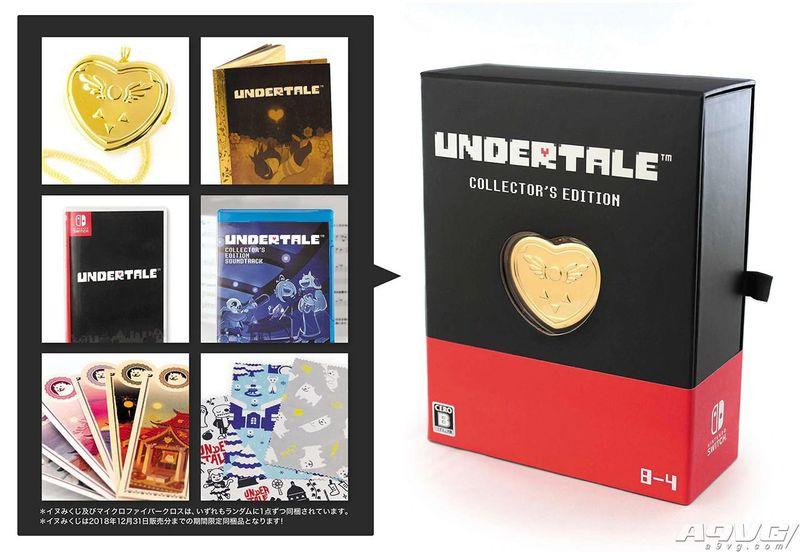 Switch版《传说之下》确定发售时间 同时发售实体豪华版
