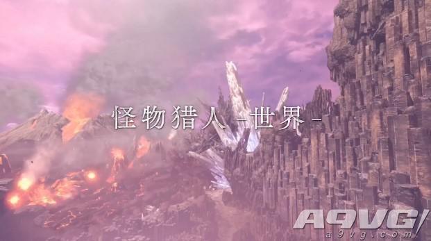 《怪物猎人世界》PC简体中文版将登陆腾讯WeGame平台