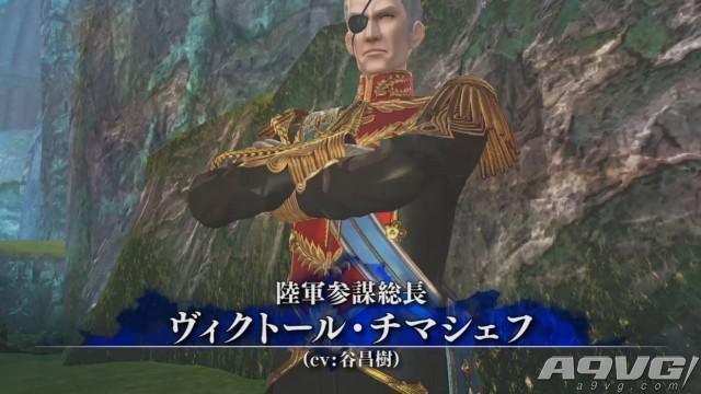 《苍蓝革命之女武神》4位将军人物介绍宣传片公布 发售日1月19日