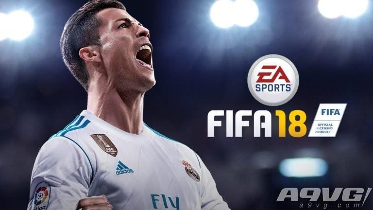 《FIFA18》销量超2400万 《FIFA》系列销量超过2.6亿份