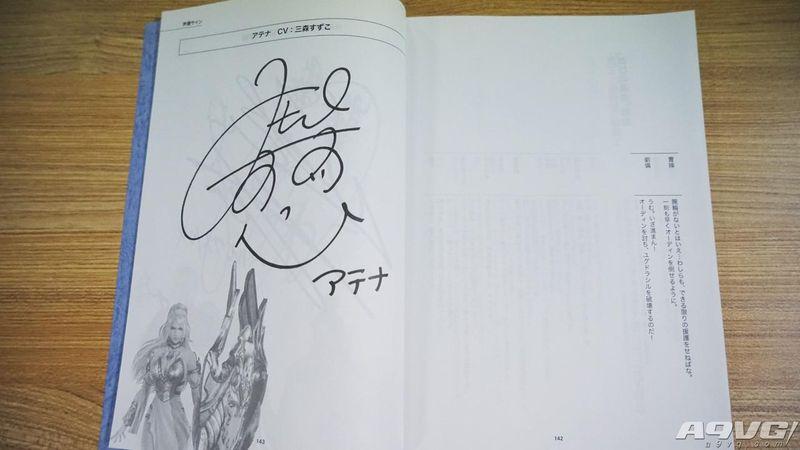 《无双大蛇3》典藏版开箱评测 画册十分具有收藏价值