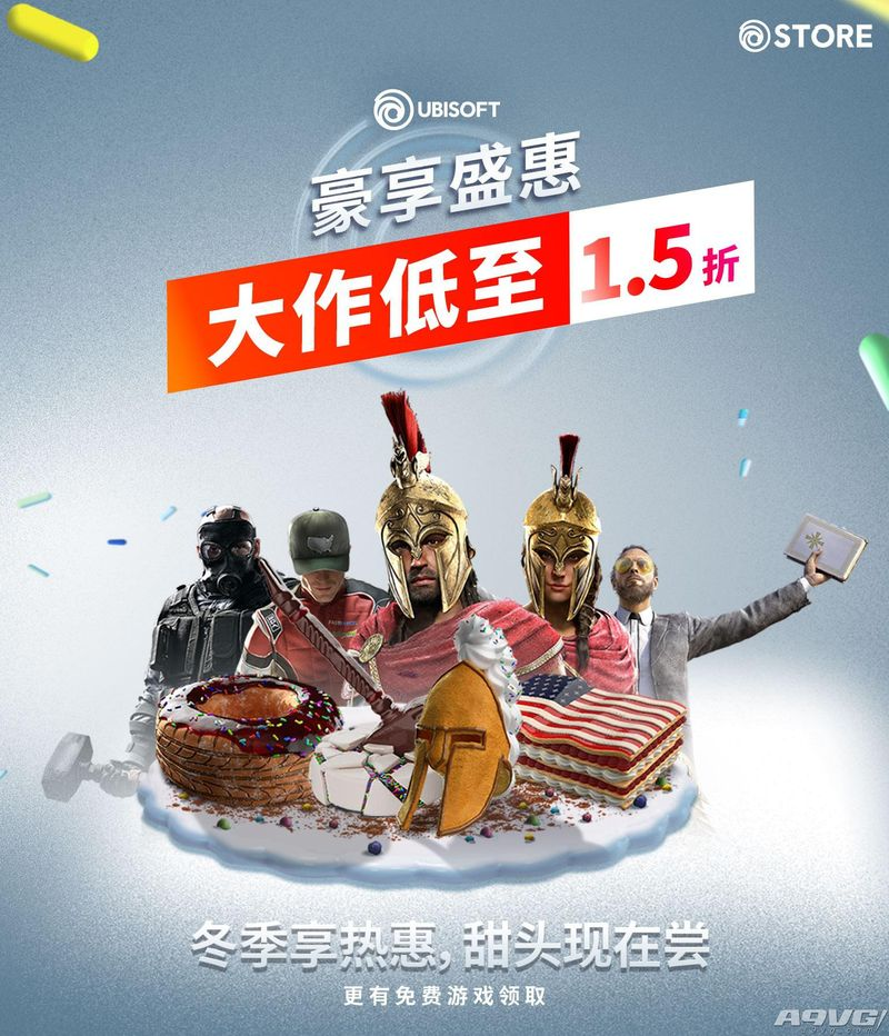 """圣诞新年豪享盛惠 育碧商城最""""甜""""特惠来袭!"""