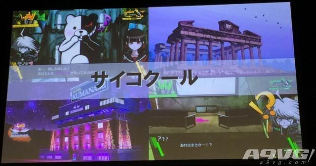 《新弹丸论破V3》最新PV视频释出 新动画公布