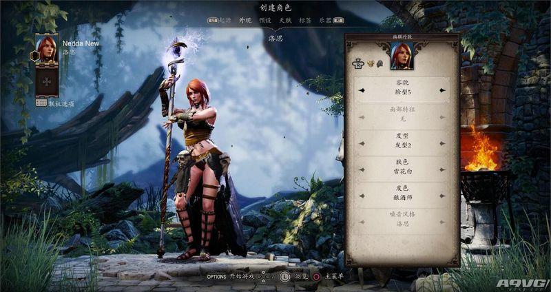 PS4/XB1《神界:原罪2》终极版支持简体中文 8月31日发售