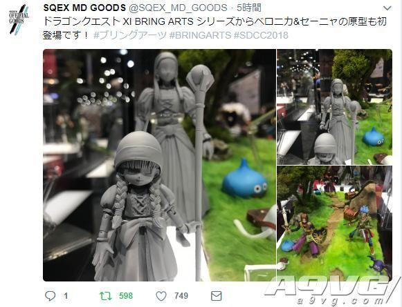 《勇者斗恶龙11》BRING ARTS新品公布 将推出双贤姐妹