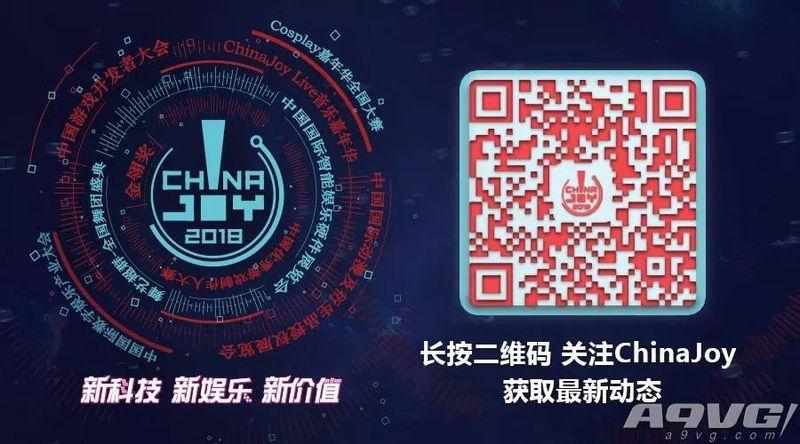 """2018ChinaJoy超级联赛x剑网3""""江湖英雄令""""晋级名单公布"""