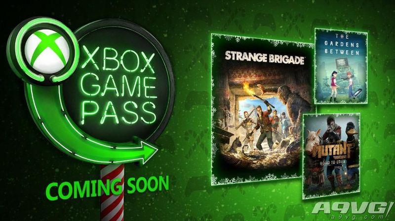 Xbox Game Pass 12月阵容:《花园之间》等加入