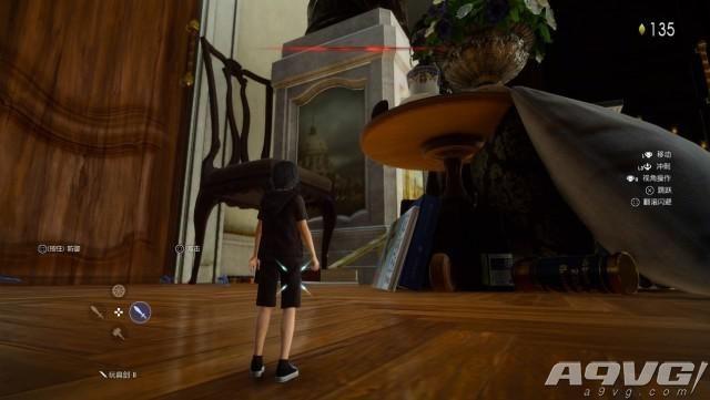 《最终幻想15 卡班库尔物语》全水晶收集&Boss;战攻略