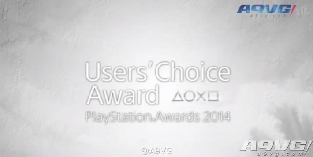 PlayStation Awards颁奖典礼 特别纪念奖与金奖选定!