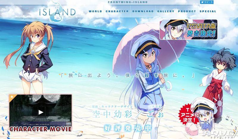 《ISLAND》将在Steam平台推出中文版 TV动画已经开播