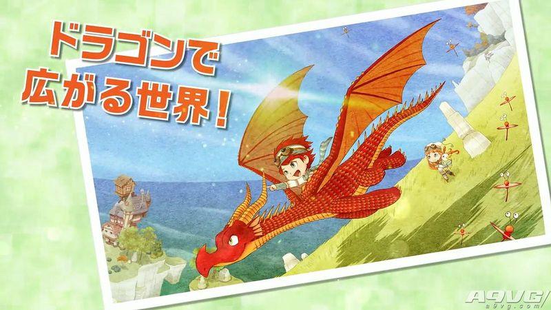 《小龙咖啡馆》日版第二支宣传片 中文版8月30日同步发售