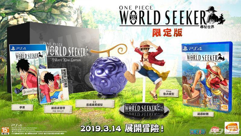 《海贼王 寻秘世界》中文版同步发售 中文限定版内容公开