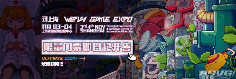 2018 indiePlay中国独立游戏大赛入围名单公布
