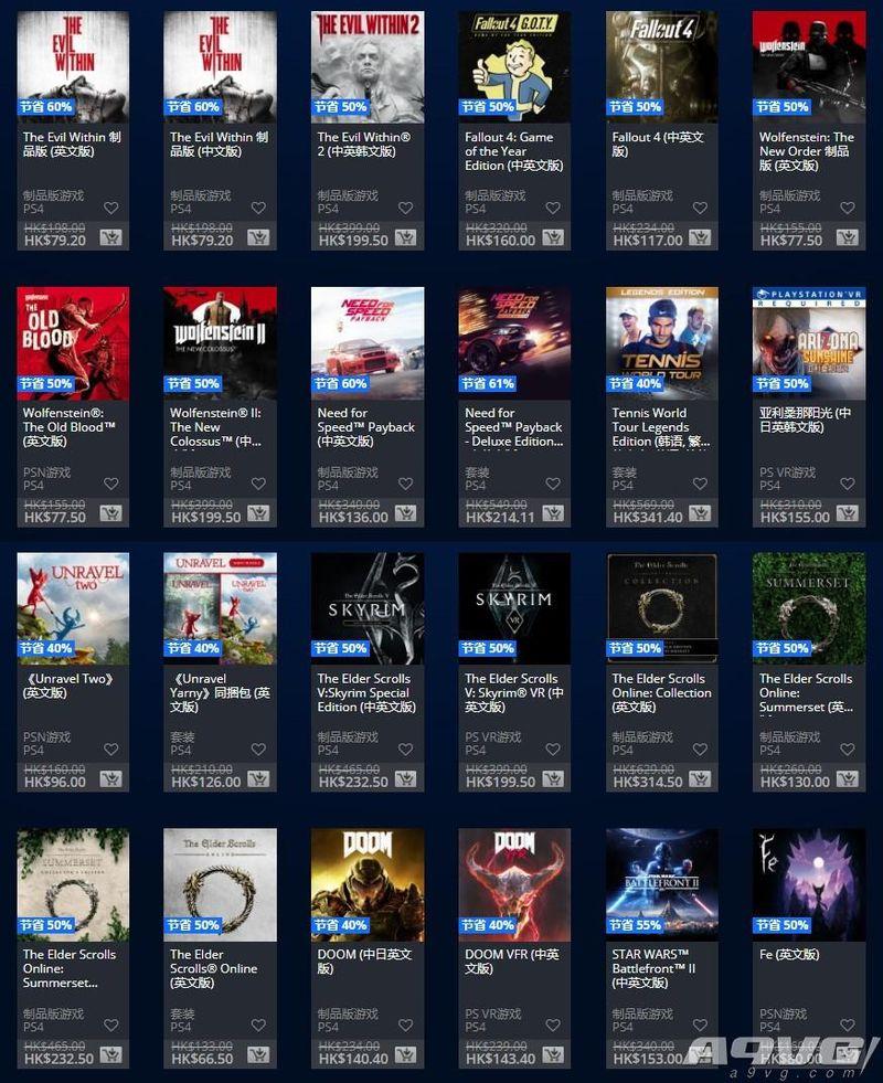 港服PS商店推出快闪优惠截至12月3日 主打欧美游戏大作