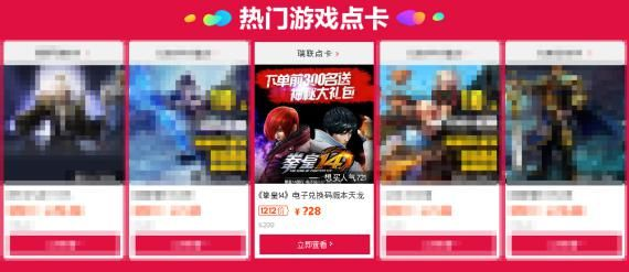 《拳皇14》PS4版双十二促销 电子兑换码购买地址