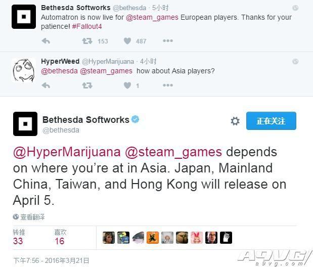 《辐射4》机械军团DLC亚洲区推迟到4月5日推出 附游玩指南