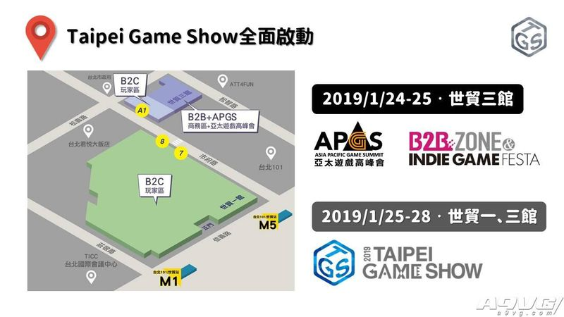 2019台北电玩展释出第一波参展阵容 专属玩家的故事