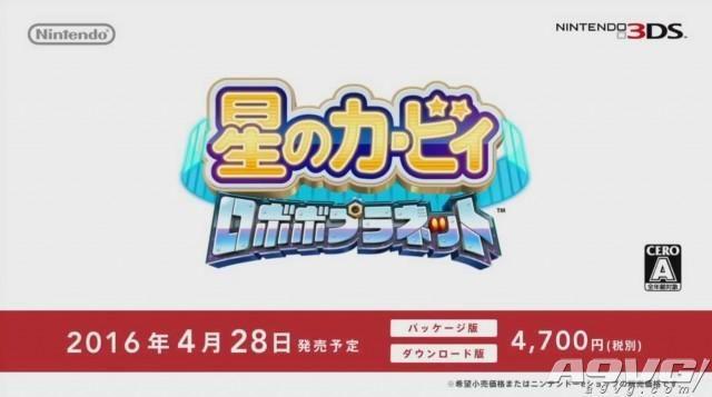 任天堂直面会汇总:Wii U纸片马里奥、3DS星之卡比新作公布