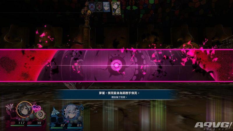 《神狱塔断罪玛丽2》中文版将于10月发售 限定版内容公开