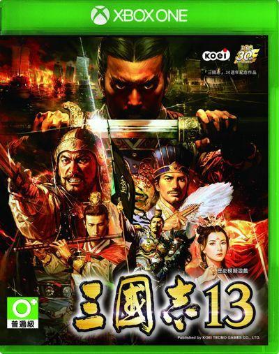 Xbox One《三国志13》特典同捆版公开 送行李箱!