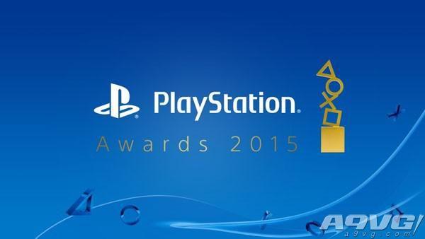 PlayStation Awards 2015获奖游戏公开 MGS5、我的世界、DQ英雄获白金大奖