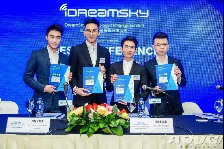 创梦天地高炼惇将出席第五届中国数字娱乐产业年度高峰会