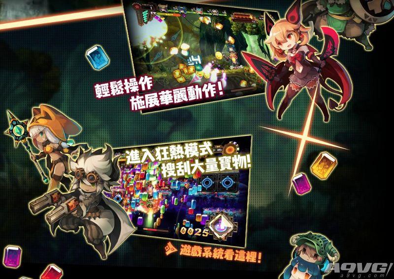 《深渊狂猎》公布繁体中文版发售日期 中文宣传片一并公开