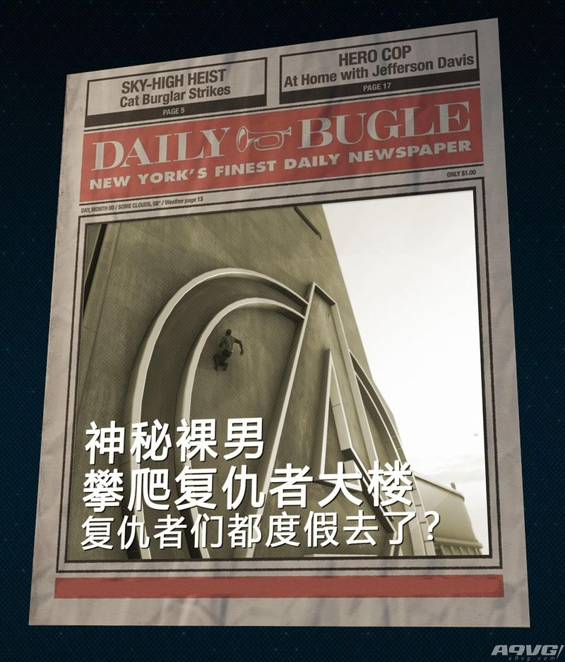 《漫威蜘蛛侠》今日正式发售 神秘裸男攀爬复仇者大楼