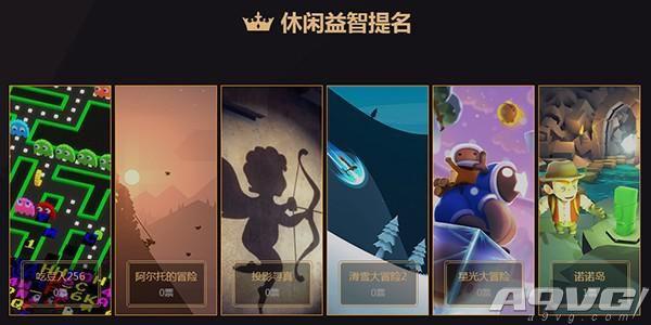 威锋网金狮奖提名揭晓 网友最喜爱游戏提名