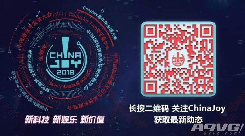 腾讯游戏Gcloud确认参展2018ChinaJoy BTOB