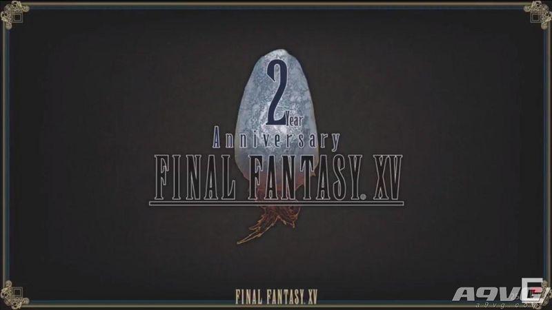 《最终幻想15》两周年纪念宣传影像 附特别节目内容汇总